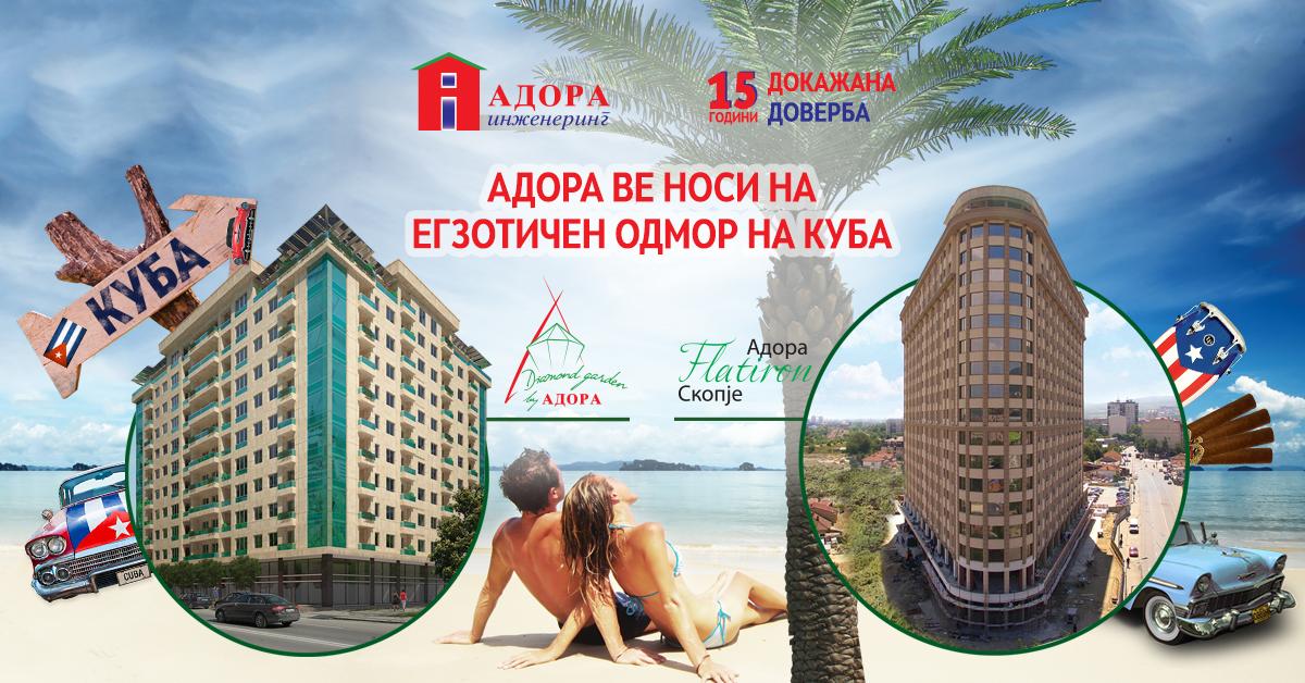 Nagradna igra Adora Odmor na Kuba