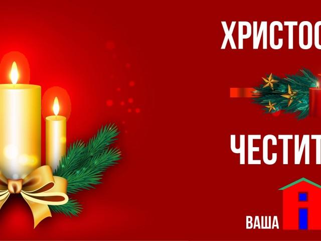 Christmas Cover 2-01
